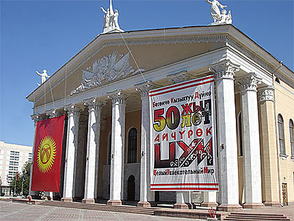 kirghizistan_opera.jpg